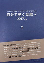 IMGbook13