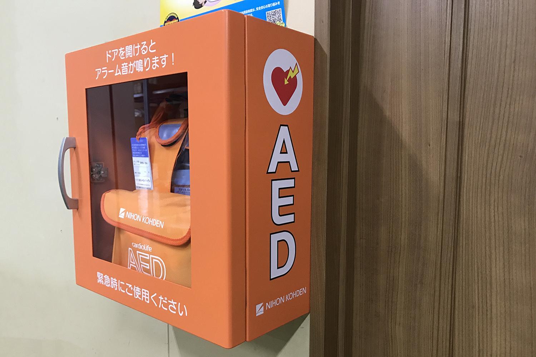 手順さえ覚えれば、AEDの操作は決して難しくない。