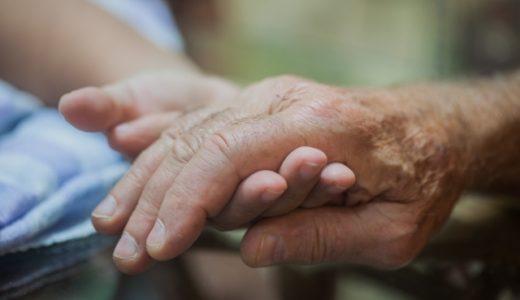 100歳以上の高齢者 6万7千人超、過去最多を更新