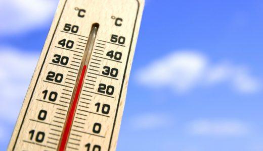 熱中症患者のおよそ半数は65歳以上の高齢者−厚生労働省が予防を呼びかけ