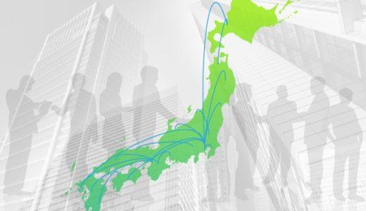 生涯現役促進地域連携事業(平成30年度開始分)の実施団体が決定