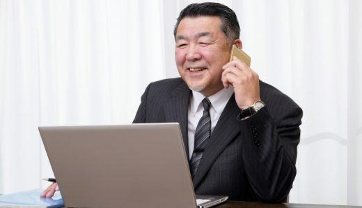 シニアビジネスマン
