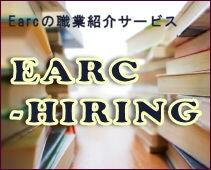 Earc-Hiring