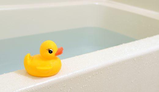 入浴時のヒートショックに注意